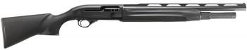 Beretta 1301 Comp 12/76, 61 ОСНР - купить (заказать), узнать цену - Охотничий супермаркет Стрелец г. Екатеринбург