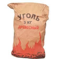 Уголь 3кг - купить (заказать), узнать цену - Охотничий супермаркет Стрелец г. Екатеринбург