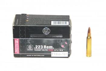 Патрон к.223Rem 4,47гр Target Elit Plus DN 1шт - купить (заказать), узнать цену - Охотничий супермаркет Стрелец г. Екатеринбург