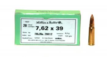 Патрон к.7,62х39 8,0гр FMJ Sellier&Bellot 1уп/20шт - купить (заказать), узнать цену - Охотничий супермаркет Стрелец г. Екатеринбург