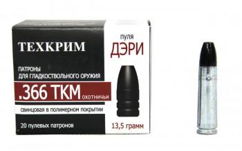 Патрон к.366 ТКМ св с п.п. пуля 1уп/20шт - купить (заказать), узнать цену - Охотничий супермаркет Стрелец г. Екатеринбург