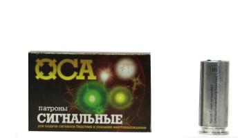 Патрон к.18х45 сигнальный ОП 1уп/4шт - купить (заказать), узнать цену - Охотничий супермаркет Стрелец г. Екатеринбург