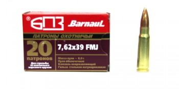 Патрон к.7,62х39 8,0гр ОБ лак БПЗ 1уп/20шт - купить (заказать), узнать цену - Охотничий супермаркет Стрелец г. Екатеринбург