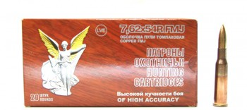 Патрон к.7,62х54 ОБ высокая кучность ГЖ ОТ НПЗ 1уп/20шт - купить (заказать), узнать цену - Охотничий супермаркет Стрелец г. Екатеринбург