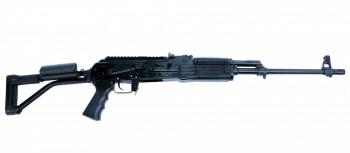 ВПО-213-20 к.366ТКМ L-520 - купить (заказать), узнать цену - Охотничий супермаркет Стрелец г. Екатеринбург