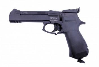 МР-651К пистолет газобаллонный - купить (заказать), узнать цену - Охотничий супермаркет Стрелец г. Екатеринбург