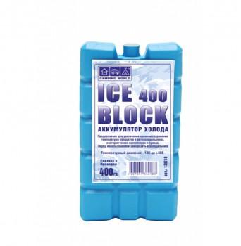 Аккумулятор холода Camping World Iceblock 400 - купить (заказать), узнать цену - Охотничий супермаркет Стрелец г. Екатеринбург