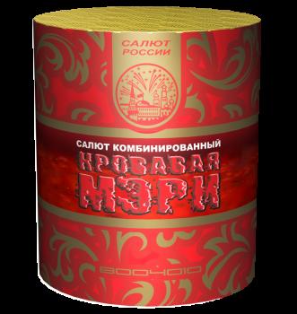 Салют Кровавая Мэри 18/1 - купить (заказать), узнать цену - Охотничий супермаркет Стрелец г. Екатеринбург