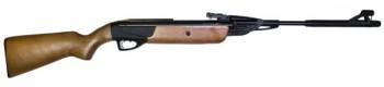 МР-512-24 ствол обновленного дизайна к.4,5 - купить (заказать), узнать цену - Охотничий супермаркет Стрелец г. Екатеринбург