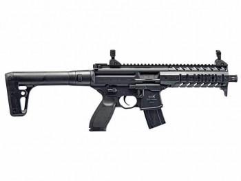 SIG Sauer MPX 4.5 мм винтовка MPX-4,5 - купить (заказать), узнать цену - Охотничий супермаркет Стрелец г. Екатеринбург