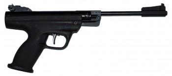 МР-53 М  - купить (заказать), узнать цену - Охотничий супермаркет Стрелец г. Екатеринбург