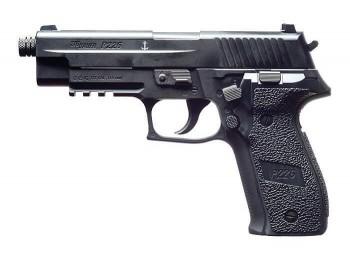 SIG Sauer P226 4.5 мм пистолет P226-177-BLK - купить (заказать), узнать цену - Охотничий супермаркет Стрелец г. Екатеринбург
