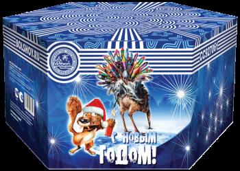 Салют С Новым Годом-61 2/1 - купить (заказать), узнать цену - Охотничий супермаркет Стрелец г. Екатеринбург