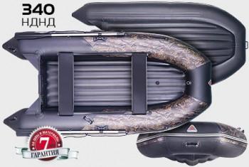 Лодка надувная YUKONA 340 НДНД-U combi (серый/светло-серый) - купить (заказать), узнать цену - Охотничий супермаркет Стрелец г. Екатеринбург