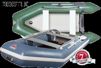 Лодка надувная YUKONA 300 TLK (без пайола) серая-U - купить (заказать), узнать цену - Охотничий супермаркет Стрелец г. Екатеринбург