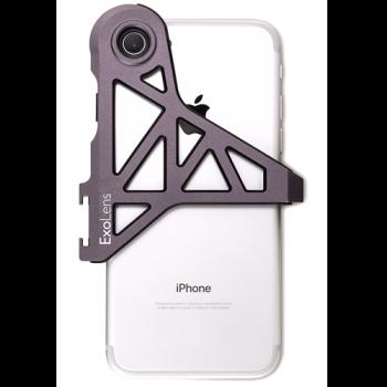 Zeiss ExoLens Bracket iPhone 7 2216-613 - купить (заказать), узнать цену - Охотничий супермаркет Стрелец г. Екатеринбург