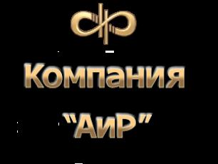 АиР ЗЛАТОУСТ - купить (заказать), узнать цену - Охотничий супермаркет Стрелец г. Екатеринбург