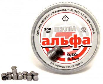 Пуля Альфа 1уп/300шт - купить (заказать), узнать цену - Охотничий супермаркет Стрелец г. Екатеринбург