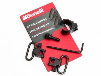 Антабки Benelli 828U (комплект для установки) - купить (заказать), узнать цену - Охотничий супермаркет Стрелец г. Екатеринбург