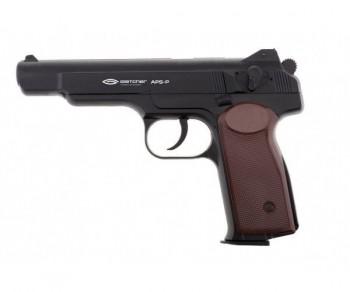 Пистолет пневматический Gletcher APS-P - купить (заказать), узнать цену - Охотничий супермаркет Стрелец г. Екатеринбург