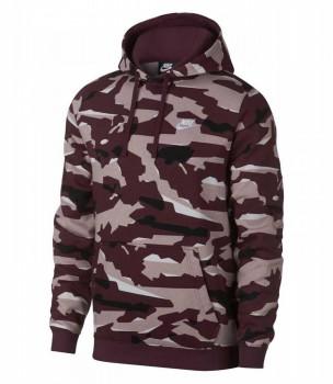 Толстовка Nike Sportswear Club - купить (заказать), узнать цену - Охотничий супермаркет Стрелец г. Екатеринбург