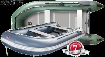 Лодка надувная YUKONA 360 TS-U (без пайола) combi - купить (заказать), узнать цену - Охотничий супермаркет Стрелец г. Екатеринбург