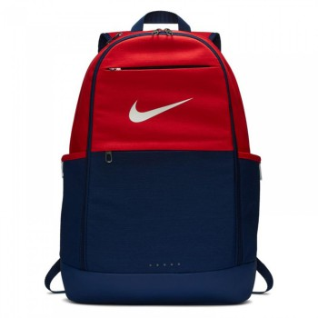 Рюкзак Nike Heritage Brasilia Training Backpack BA5892-658 - купить (заказать), узнать цену - Охотничий супермаркет Стрелец г. Екатеринбург