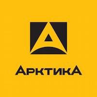 АРКТИКА - купить (заказать), узнать цену - Охотничий супермаркет Стрелец г. Екатеринбург