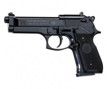 Пистолет пневматический Beretta M92 FS  - купить (заказать), узнать цену - Охотничий супермаркет Стрелец г. Екатеринбург