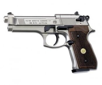 Пистолет пневматический Beretta M92 FS (никель с деревянными накладками) - купить (заказать), узнать цену - Охотничий супермаркет Стрелец г. Екатеринбург