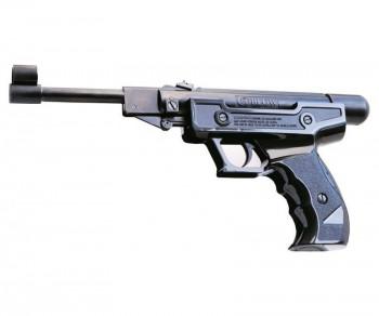 Пистолет пневматический BLOW H-01, калибр 4,5 мм - купить (заказать), узнать цену - Охотничий супермаркет Стрелец г. Екатеринбург