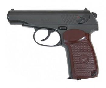 Пистолет пневматический BORNER ПМ49, калибр 4,5 мм - купить (заказать), узнать цену - Охотничий супермаркет Стрелец г. Екатеринбург