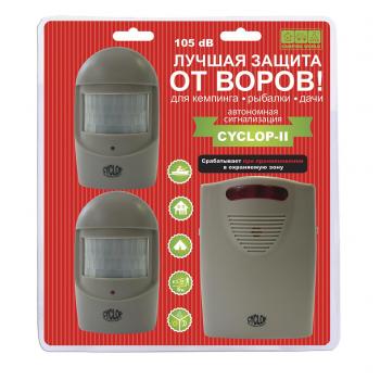 Сигнализация автономная кемпинговая Camping World Cyclop 2 (2 датчика движения) - купить (заказать), узнать цену - Охотничий супермаркет Стрелец г. Екатеринбург