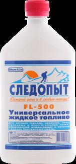 Топливо жидкое универсальное СЛЕДОПЫТ 0,5 л - купить (заказать), узнать цену - Охотничий супермаркет Стрелец г. Екатеринбург