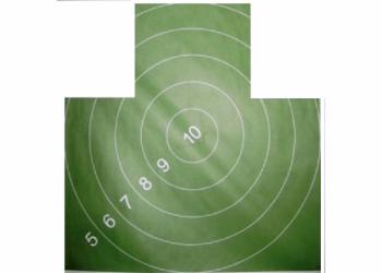 Мишень Remington №4 грудная 500х500 зеленая - купить (заказать), узнать цену - Охотничий супермаркет Стрелец г. Екатеринбург