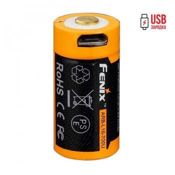 Аккумулятор Fenix ARB-L16-700U 16340 700mAh 3.7V Li-ION с USB - купить (заказать), узнать цену - Охотничий супермаркет Стрелец г. Екатеринбург