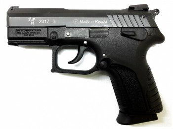 Grand Power T11-FM1 к.10х28 пистолет ОП - купить (заказать), узнать цену - Охотничий супермаркет Стрелец г. Екатеринбург