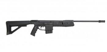 Винтовка пневматическая GAMO G-Force 15 (3J), кал. 4,5 мм. - купить (заказать), узнать цену - Охотничий супермаркет Стрелец г. Екатеринбург
