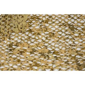 Сеть Пейзаж Камыш 3D (охра, светло-серый) (2,4*6 м) - купить (заказать), узнать цену - Охотничий супермаркет Стрелец г. Екатеринбург