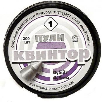 Пули Квинтор острая головка упаковка 300 штук - купить (заказать), узнать цену - Охотничий супермаркет Стрелец г. Екатеринбург