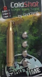 Лазерный патрон ShotTime ColdShot калибр .30-06Spr./.25-06Rem./.270Win. - купить (заказать), узнать цену - Охотничий супермаркет Стрелец г. Екатеринбург