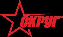 ОКРУГ - купить (заказать), узнать цену - Охотничий супермаркет Стрелец г. Екатеринбург