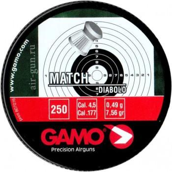 Пули пневматические GAMO MATCH 4,5мм (250шт) - купить (заказать), узнать цену - Охотничий супермаркет Стрелец г. Екатеринбург