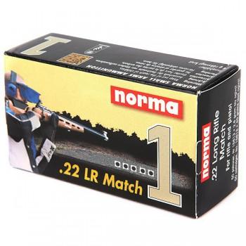 Патрон к.22LR 2,6гр Match Norma 1уп/50шт - купить (заказать), узнать цену - Охотничий супермаркет Стрелец г. Екатеринбург
