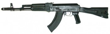 ММГ АК-103 (АК-74М) плс, складной приклад, к.7,62 АК-103 (АК-74М) - купить (заказать), узнать цену - Охотничий супермаркет Стрелец г. Екатеринбург