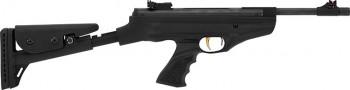 Винтовка пневматический Hatsan MOD 25 Super Tactical кал.4,5 мм - купить (заказать), узнать цену - Охотничий супермаркет Стрелец г. Екатеринбург