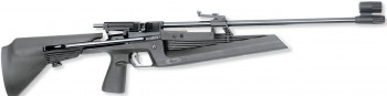 МР-61 винтовка пневматическая к.4,5 - купить (заказать), узнать цену - Охотничий супермаркет Стрелец г. Екатеринбург