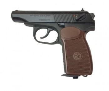 МР-654 К-20 пистолет пневматический с обновленной рукояткой - купить (заказать), узнать цену - Охотничий супермаркет Стрелец г. Екатеринбург