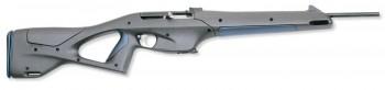 МР-161К к.5,6 многозарядный карабин - купить (заказать), узнать цену - Охотничий супермаркет Стрелец г. Екатеринбург