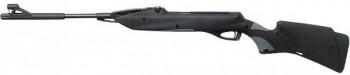 МР-512-36 к.4,5 винтовка пневматическая обновленный дизайн  - купить (заказать), узнать цену - Охотничий супермаркет Стрелец г. Екатеринбург